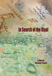 IN SEARCH OF THE RIYAL