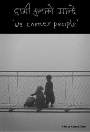 WE CORNER PEOPLE (HAMI KUNAKO MANCHE)